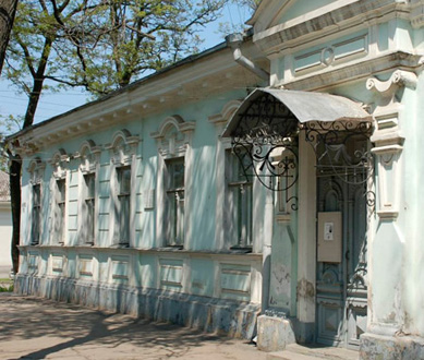 The memorial house - museum of Ivan Vasilenko in Taganrog